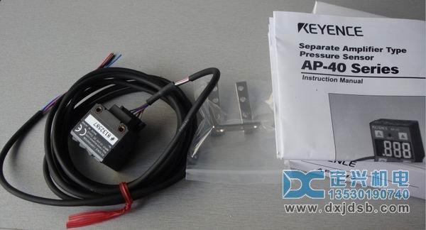 基恩士KEYENCE压力传感器AP-C40 压力传感器应用在自动化应用和传感应用中无可挑剔的表现。 吸附确认 [特点1] 只检测吸附时的变位量的零转移 [特点2] 能够实现稳定检测的吸附确认专用模式 原压力的监视 [特点1] 能够仅对在限定范围内产生的异常压力输出错误警报的功能 [特点2] 防止抖动功能 泄漏测试 [特点1] 引用一台即可以检测出充填压和泄漏压 就位确认 [特点1] 利用零转移可以忽略原压力的变动  AP-C40压力传感器 产品特性 超小型数字压力传感器 尺寸、可安装性、可操作性皆优良